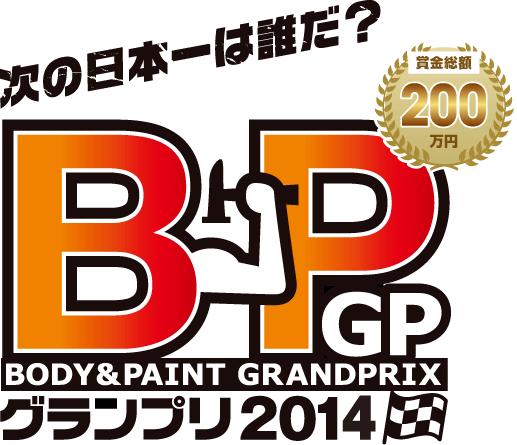 BPGP20141.png