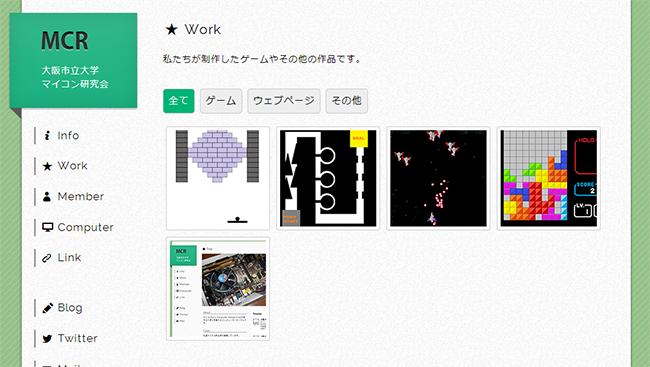work.html作った