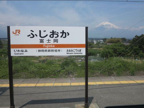 20140520_gotenba4.jpg