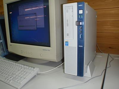 P3130002.jpg
