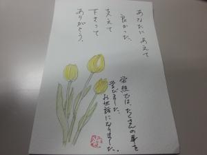 140316絵手紙