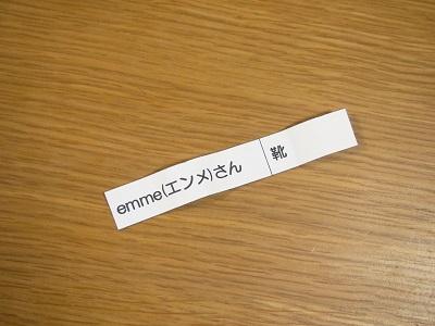 7_201405012256328cf.jpg
