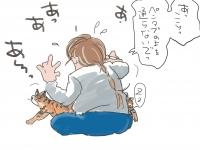 20140521猫がっ