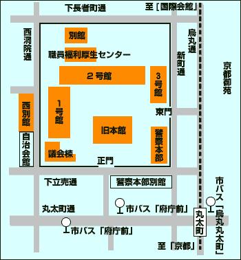 京都府庁地図