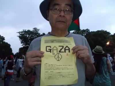 gaza2014年