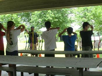 archery1402.jpg
