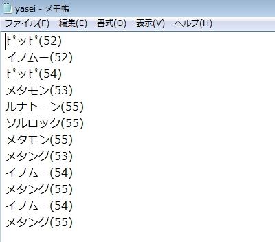 Baidu IME_2014-5-21_21-30-13