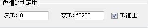 Baidu IME_2014-5-21_21-45-32