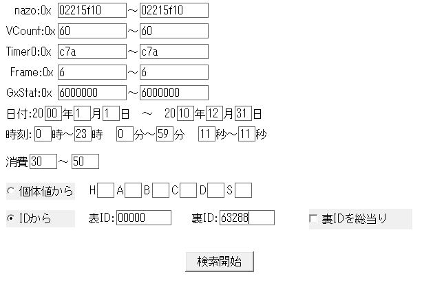 Baidu IME_2014-5-21_21-53-43