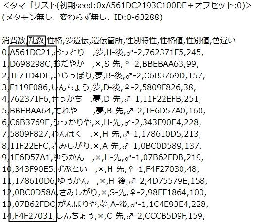 Baidu IME_2014-5-21_22-2-1