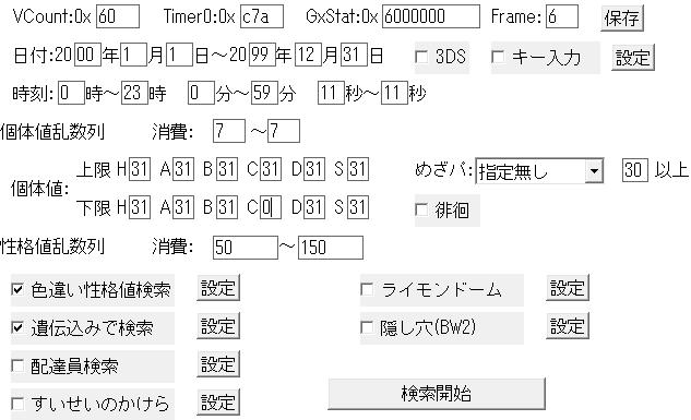 Baidu IME_2014-5-21_22-23-54