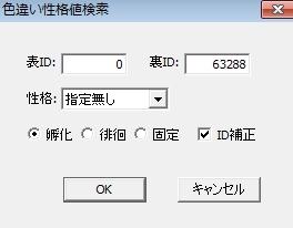 Baidu IME_2014-5-21_22-25-38