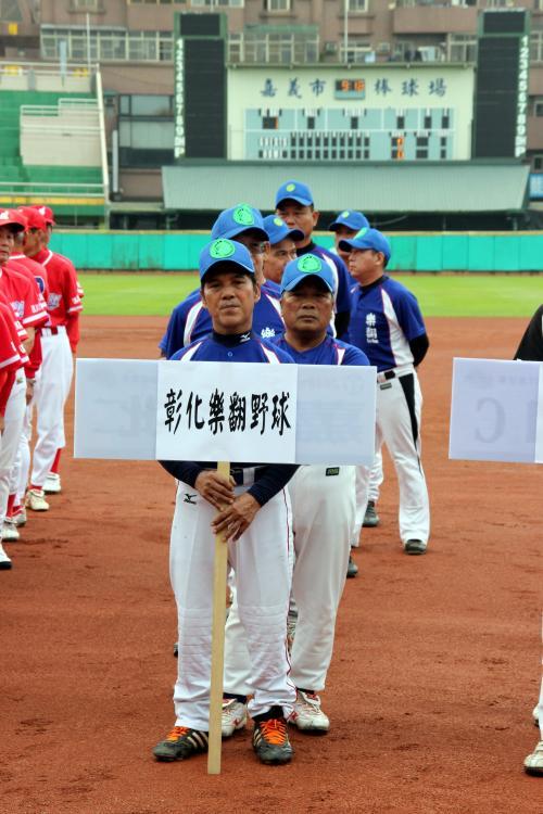 台湾樂番の写真です