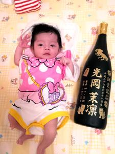 光岡様の赤ちゃん