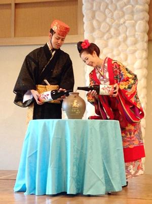 結婚式の甕入れの儀