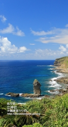 立神岩,壁紙,沖縄,与那国