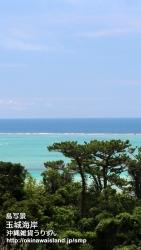 iPhone 壁紙 沖縄 海
