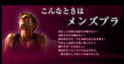 メンズブラの5月の新作02