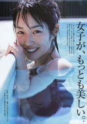 takanashi rin11