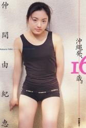 nakama yukie79