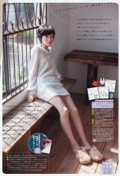 ikoma rina46