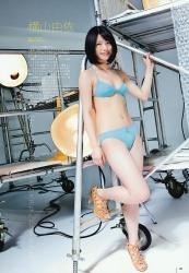 yokoyama yui95