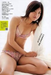miyazawa sae08