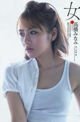 takahashi minami88
