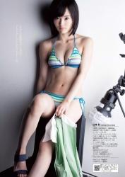 yamamoto sayaka252