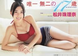 matsui jyurina467