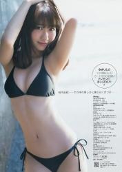 kashiwagi yuki550