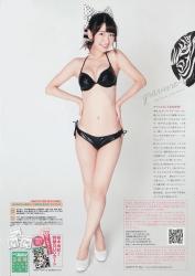 kashiwagi yuki561