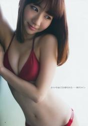 kashiwagi yuki546