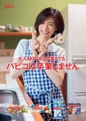 tsukamoto mariko23
