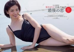 tsukamoto mariko19