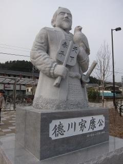 名鉄 藤川駅