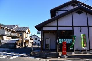 有松郵便局