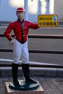 Welcome 中京競馬場