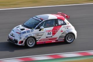 スーパー耐久 TS-4 ムゼオチンクエチェントレーシングチーム ABARTH500 ASSETO CORSE