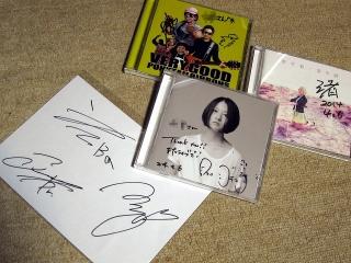 CD&サイン