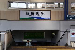 豊田市駅前商店街
