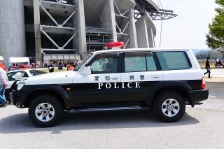 愛知県警察 自動車警ら隊 日産サファリ パトカー