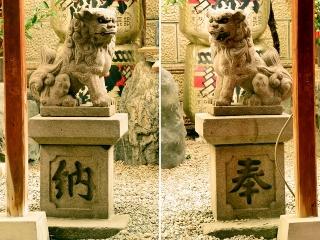 多賀宮 狛犬