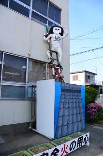 岡崎東消防署 南分署 オカザえもん