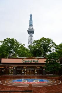 セントラルパーク 名古屋テレビ塔