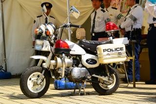 栄ミナミ音楽祭'14 矢場公園 警察ブース