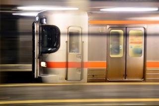 JR東海 岡崎駅