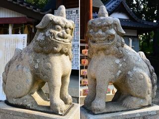 能見神明宮の狛犬