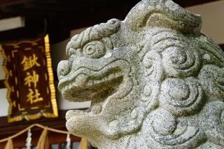 鍬神社の狛犬