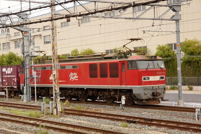 EF510-0